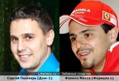 На некоторых фото пилот Формулы 1 Фелипе Масса похож на Сергея Пынзаря.