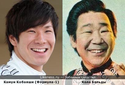 """Японский пилот """"Формулы-1"""" Камуи Кобаяши и Советский певец Кола Бельды."""