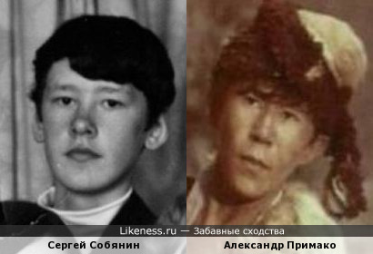 Сергей Собянин и Александр Примако