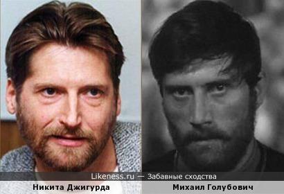 Никита Джигурда и Михаил Голубович.