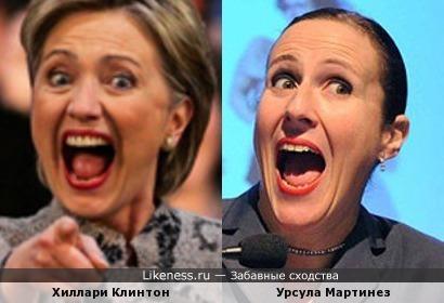 """Хиллари Клинтон примерила на себя фирменную ужимку известной """"фокусницы"""" Урсулы Мартинез."""