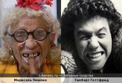Марисель Эмилио и Гилберт Готтфрид.