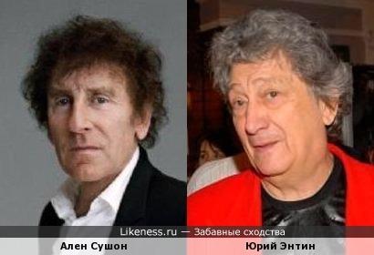 Французский и российский поэты-песенники.