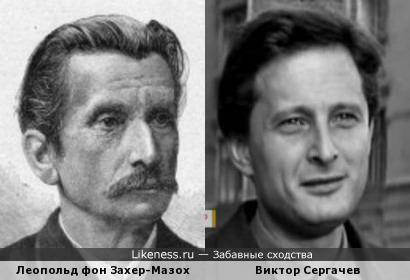 Австрийский писатель и советский актер.