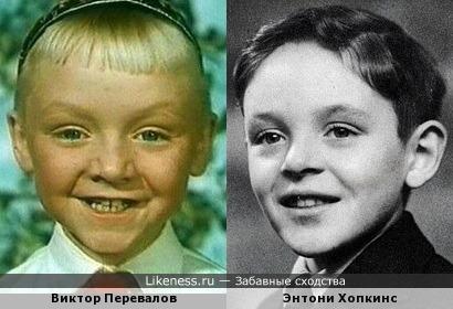 Виктор Перевалов и Энтони Хопкинс.