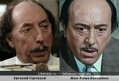 Евгений Герчаков и Жан-Роже Коссимон в образе лорда МакРэшли.