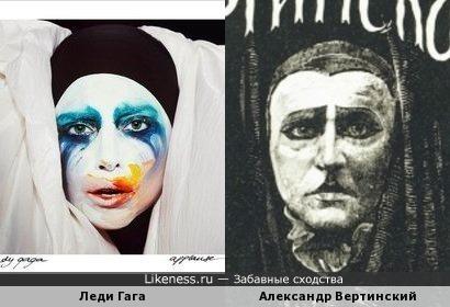Одна из обложек нового альбома леди Гаги Artpop и обложка грампластинки Александра Вертинского.