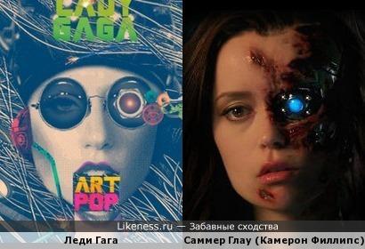 """Обложка нового альбома леди Гаги """"Artpop"""" и сериальная терминаторша Камерон Филлипс."""