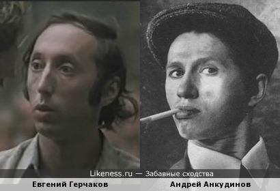 Евгений Герчаков и Андрей Анкудинов.