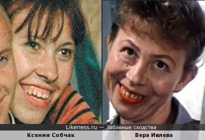 Вера Ивлева и Ксения Собчак.