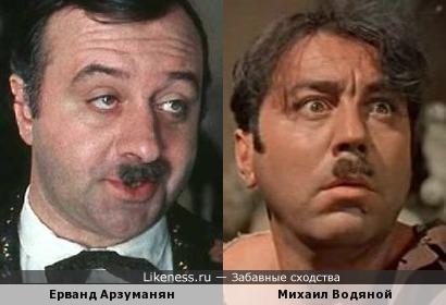 Ерванд Арзуманян и Михаил Водяной.