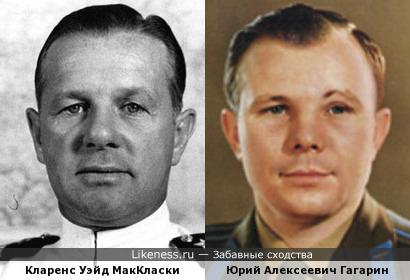 Кларенс Уэйд МакКласки и Юрий Алексеевич Гагарин.
