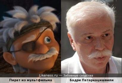 """Пират из м/ф """"Феи:Загадки пиратского острова"""" (2014г.) и грузинский бизнесмен."""