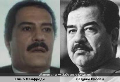 Нино Манфреди и Саддам Хусейн.