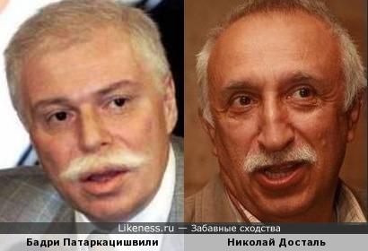 Николай Досталь и Бадри Патаркацишвили.