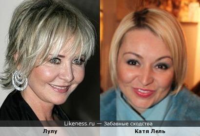 Мэри МакДональд МакЛафлин Лоури и Екатерина Чупринина.