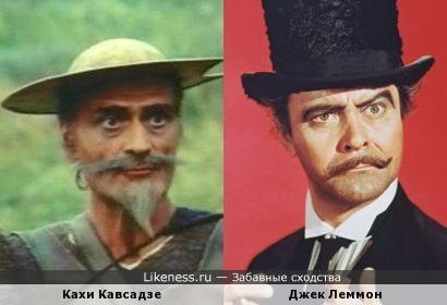 Дон Кихот и профессор Фэйт.