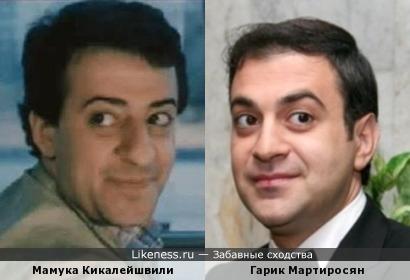 Молодой Мамука Кикалейшвили и Гарик Мартиросян.
