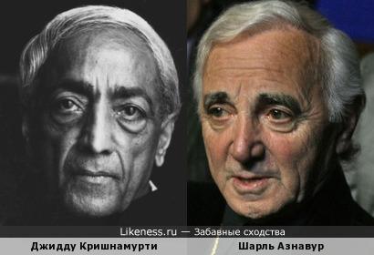 Индийский философ и французский певец.