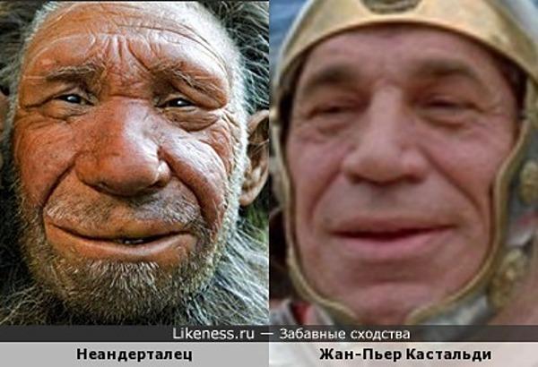 Реконструированный неандерталец и Каюс Бонус.