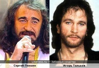Сергей Пенкин в образе Демиса Руссоса похож на Игоря Талькова.