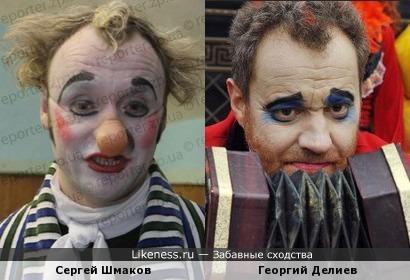 Сергей Шмаков и Георгий Делиев.