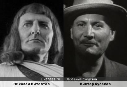 Николай Витовтов и Виктор Кулаков.