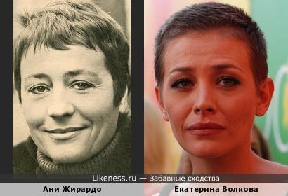 Ани Жирардо и Екатерина Волкова.