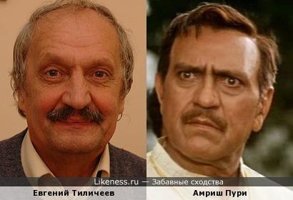 Амриш Пури и Евгений Тиличеев.