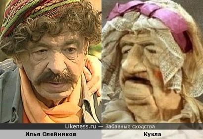 Кукла напомнила Илью Олейникова.