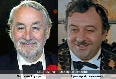Филипп Нуаре и Ерванд Арзуманян.