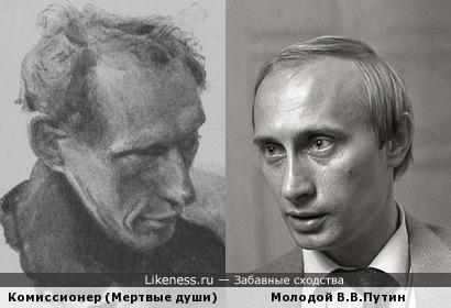 Комиссионер с иллюстрации Сергея Соломко и молодой В.В.Путин.