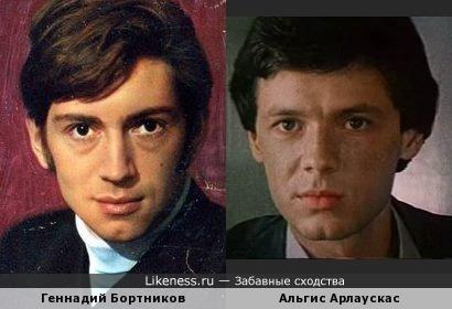 Геннадий Бортников и Альгис Арлаускас.