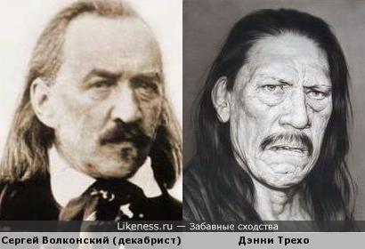 Декабрист Сергей Волконский на дагерротипе 1845г. и Дэнни Трехо.