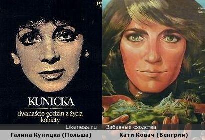 Любимые певицы 70-х.