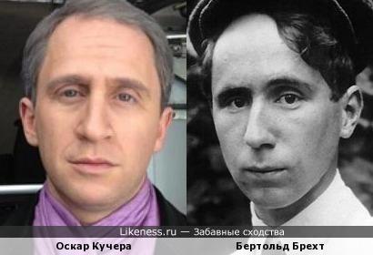 Оскар Кучера и Бертольд Брехт.