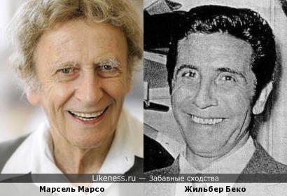 Марсель Марсо и Жильбер Беко.