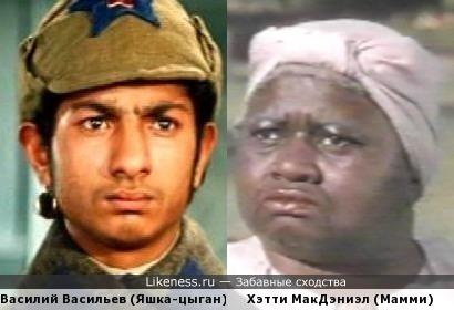 Мамми и Яшка-цыган.