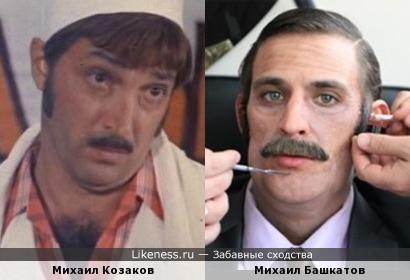 Шашлычник и Виктор Георгиевич.