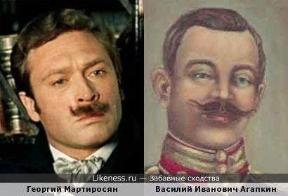 """Король Богемии и автор марша """"Прощание славянки""""."""