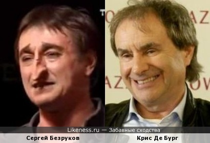 Сергей Безруков в образе Сирано де Бержерака-пародия на Криса Де Бурга.