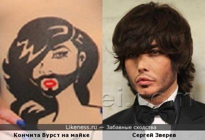 Рисунок на майке Кончиты Вурст и Сергей Зверев