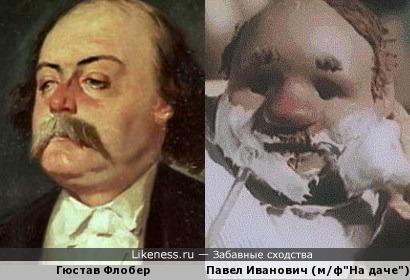 """Французский писатель напомнил Павла Ивановича из м/ф""""На даче"""""""