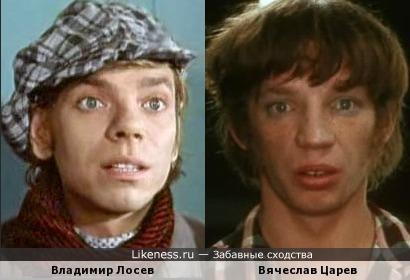 Владимир Лосев похож на Вячеслава Царева