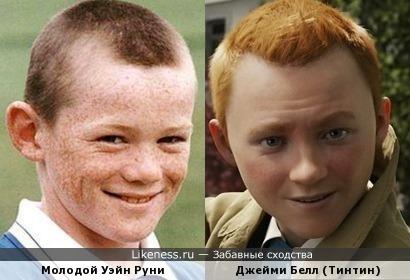 Молодой Уэйн Руни похож на Джейми Белла в образе Тинтина