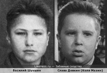Василий Шукшин и Коля Мазин (РМЗС)