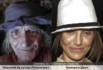 Николай Кутузов и Камерон Диас