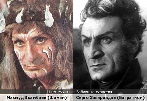 Махмуд Эсамбаев и Серго Закариадзе
