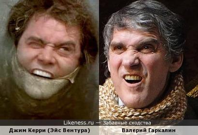 Эйс Вентура вылезающий из носорога и Валерий Гаркалин