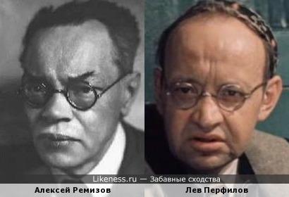 Алексей Ремизов и Лев Перфилов